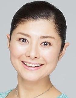 間々田 佳子