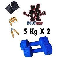 Bodygrip 10KG HMEGYM Dumbbell Set Combo, 5Kg Set of 2 (Blue)