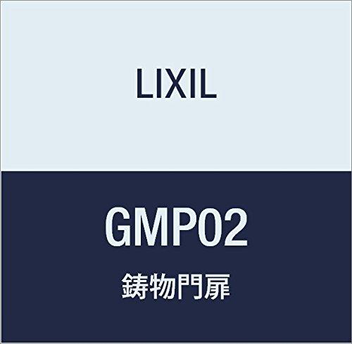 LIXIL(リクシル) TOEX みぎわ 06‐10 スウエードグレー GMP02 B073RFXGJY