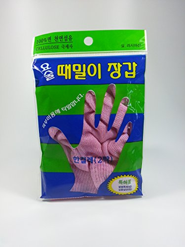 (1 Pair) Magic Korean Body-scrub Gloves ,Korean Spa Bath Washcloth (Finger Type) By Jung-jun Industry 정준산업 요술때장갑 때르메스