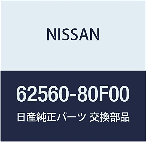 nissan 240sx kouki - 7