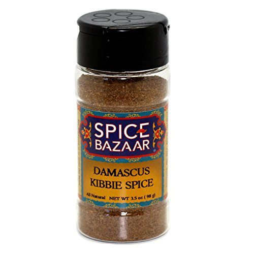 Spice Falafel (Kibbie Spice-Authentic Middle Eastern- 3.5 oz)