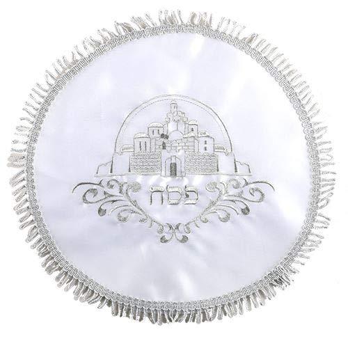 MATZA/Matzoh Cover Jewish Classic Judaica Design Passover Seder Pesach