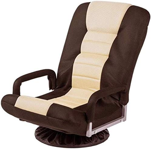 Gaming Chair, Soft Floor Rocker 7-Position Can Swivel Adjustable for Kids Teens Adults,Reading, and Relaxing, Brown