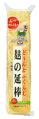 Bars of Okinawa taste bran (large) 3 pieces X3 bags by More Okinawa project
