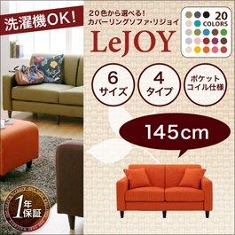 【Colorful Living Selection LeJOY】リジョイシリーズ:20色から選べる!カバーリングソファスタンダードタイプ【幅145cm】 soz1-040101502-8450-ah 本体カラーはロイヤルブルー / 脚カラーは円錐/DB   B0723HPGG6