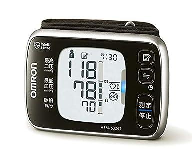 オムロン手首式血圧計HEM-6324T