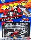 Bandai Hot Wheels Chara Wheels Ride shooter (Masked Rider Ryuki)