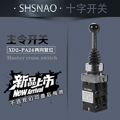 22MM XD2PA24 Cross Switch Rocker Switch Reversing Switch for sale  Delivered anywhere in USA