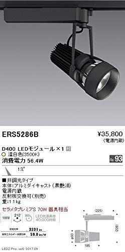 ENDO LEDスポットライト 配線ダクトレール用 セラメタプレミアS70W相当 温白色3500K 狭角 黒 ERS5286B (ランプ付)   B07HQ27P39