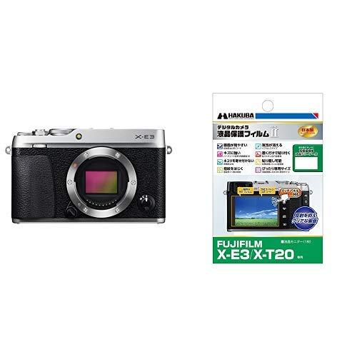 FUJIFILM ミラーレス一眼 X-E3シルバー X-E3-S+HAKUBA デジタルカメラ液晶保護フィルムMarkII FUJIFILM X-E3 / X-T20 専用 DGF2-FXE3   B07NZP8N68