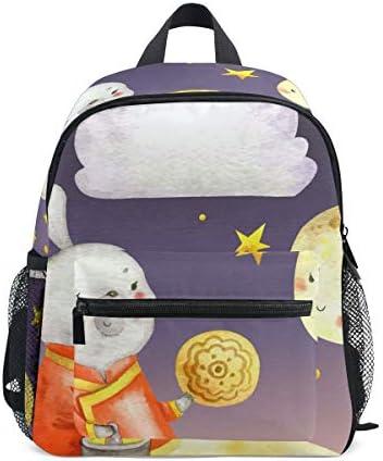 リュック 子供用 うさぎ きれい 月 星空 キッズ デイパック 大容量 軽量 通園 保育園 3-8歳 遠足 リュックサック 女の子 男の子 旅 プレゼント