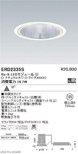 ENDO LEDグレアレスベースダウンライト ナチュラルホワイト4000K 埋込穴φ125mm 非調光 セラメタ35W/FHT32W×2相当 広角 ERD2335S(ランプ付) B07HQ4693H