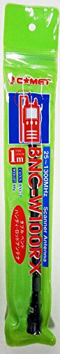 Comet Original BNC-W100RX 25MHz-1300MHz Handheld Scanner Antenna Extended Length: 40