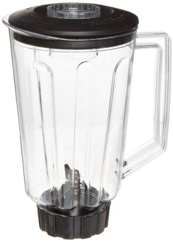 44 Oz Plastic Jar - 2