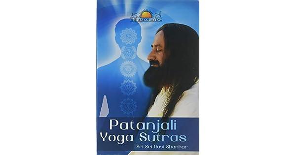 Amazon.com: Patanjali Yoga Sutras (9789380592817): Sri Sri ...