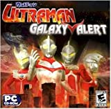 New Ultraman Ultraman - Galaxy Alert Compatible With Windows Me/2000/Xp/Vista