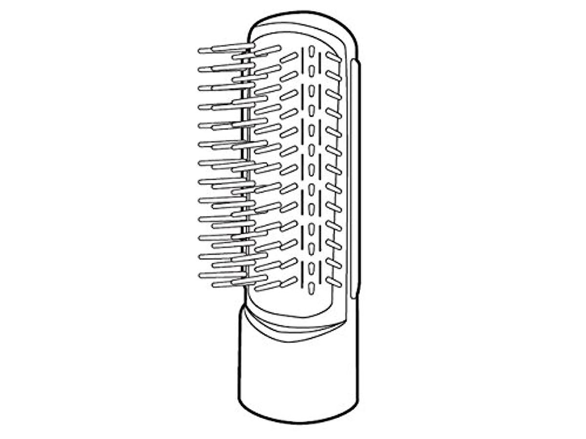 [해외] PANASONIC 머리끝 캐치 블로우 브러시vivid 핑크 EHKA1AVP7617