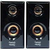 Quantum QHM630 Multimedia Speakers (Black)