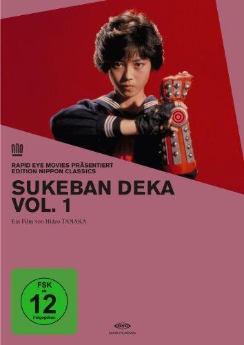 Sukeban Deka 1+2 (Omu) (Edit [Import allemand]