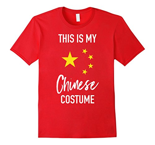 Chinese Man Costume Amazon (Mens This is my Chinese Costume T-Shirt - Funny Halloween Tee XL Red)