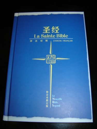Download Chinese - French Bilingual Bible / La Sainte Bible - Chinois / Francais (Revised Chinese Union Version / La Nouvelle Bible Segond) RCUSS/NBS53A Blue Hardcover pdf epub