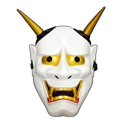 4Young Halloween Horror Mask Cartoon Image Festival Costume Japanese Prajna Ryel (Mask White)