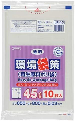環境袋策 45L 再生LL 透明 0.03mm 30冊×10枚(300枚)/ケース LR-43