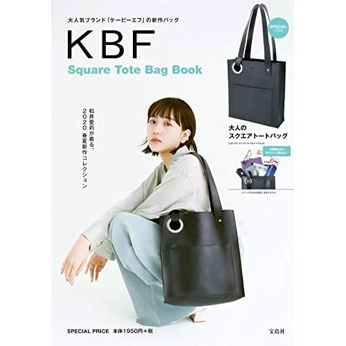 KBF Square Tote Bag Book 画像