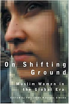 women rights middle east essay One of the urgent problems in middle east is the situation of women deprived of equal rights with men, especially in the case of conservative countries of the persian gulf one of the main reasons for the current limitation of women's rights is the traditional patriarchal structure of society, characteristic of the countries of the arab world.