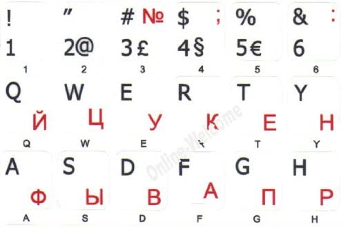Russian Portuguese White Keyboard Labels Sticker Letters Non Transparent for Any Computer