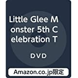 【Amazon.co.jp限定】Little Glee Monster 5th Celebration Tour 2019 〜MONSTER GROOVE PARTY〜 (初回生産限定盤)(DVD)(トートバッグ付)