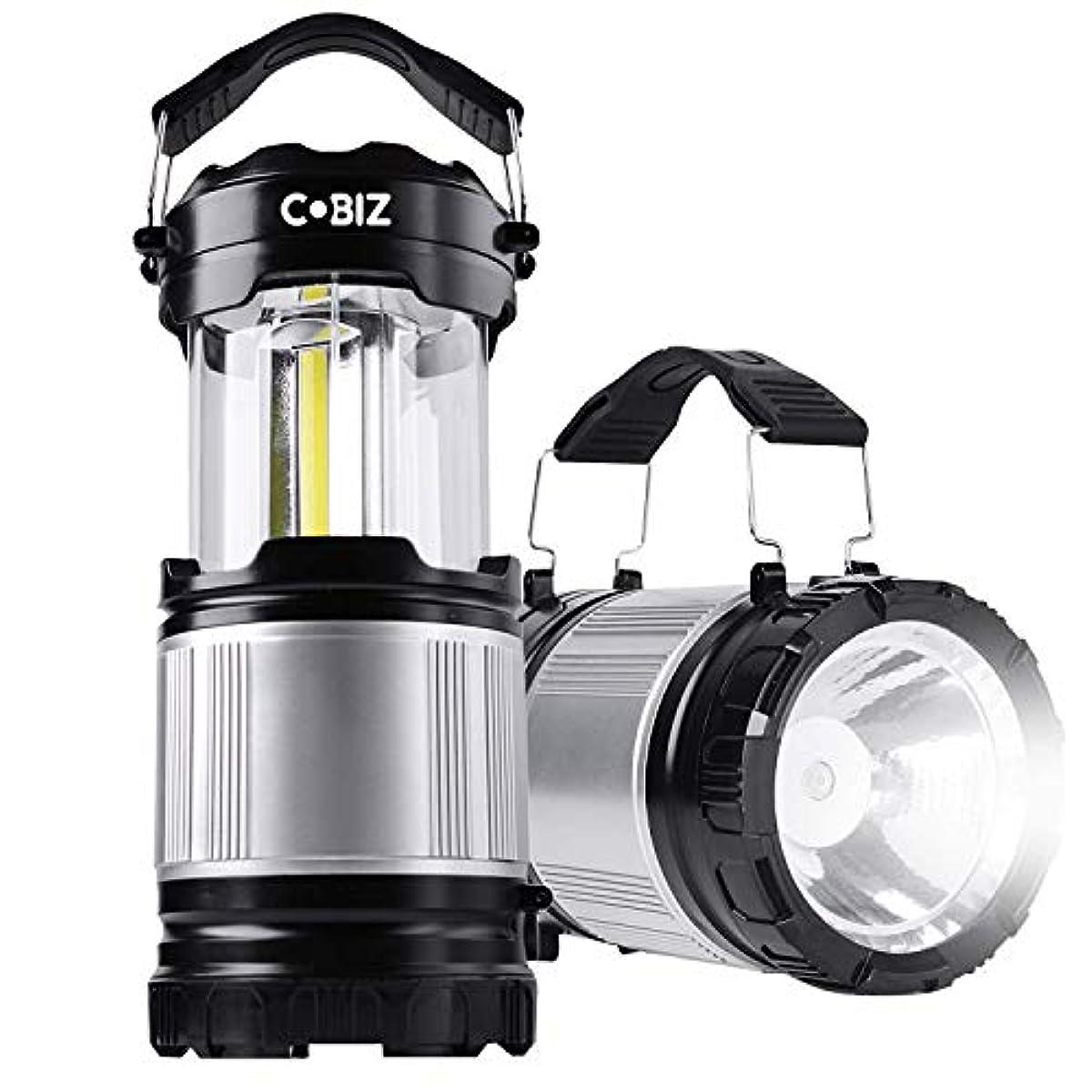 [해외] COBIZ LED랜턴 밝 휴대형 접는식 포터블 텐트 라이트 방수 사양 방재 대책 등산 밤낚시 하이킹 아웃도어 캠프용 2 개세트
