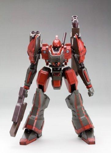 Armored Core Nineball Fine Scale Model Kit