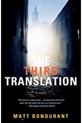 The Third Translation by Matt Bondurant (2006-04-19) Paperback
