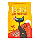 Tiki Cat Born Carnivore Chicken Luau 5.6lb
