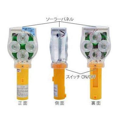 セフテック 電波式保安灯 電波ソララ 高輝度LED緑4個×赤4個 10個セット SS-D101RG B00U8F85FE