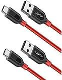 Cable de carga Anker Powerline de USB-C a USB A 2.0, juego de 2, 0,9 m, para Galaxy S8, S8+, MacBook, Nintendo Switch, Sony XZ, LG V20 G5 G6, HTC 10, Xiaomi 5 y más
