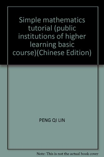 Simple mathematics tutorial (public institutions of higher learning basic course)(Chinese Edition)