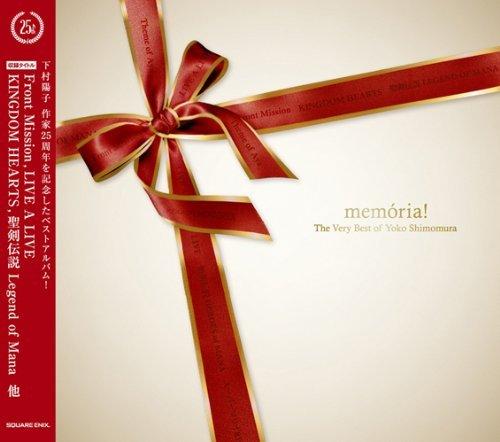 memoria! The Very Best of Yoko Shimomura by Game Music