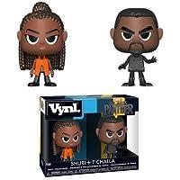 FUNKO VYNL: Black Panther - T'Challa and Shuri