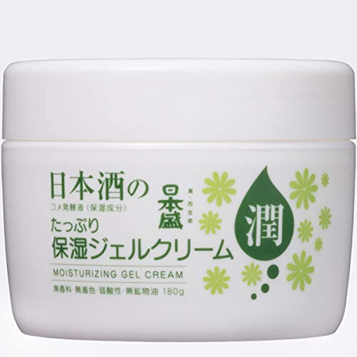 分数感覚周囲日本盛 日本酒の保湿ジェルクリーム 180g(無香料 無着色 オールインワン)