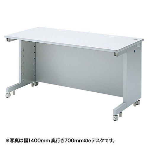 サンワサプライ eデスク(WタイプW1400×D500mm) ED-WK14050N B00SUQDM42