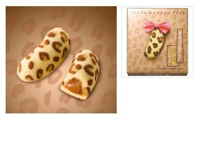 Tokyo Banana Value Pack - Small (8 bananas x 4 types) by Tokyo Banana (Image #2)