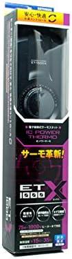 コトブキ ICパワーサーモ ET-1000X