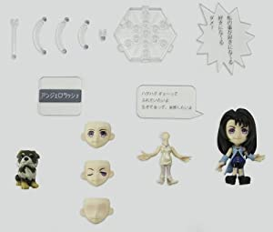 Final Fantasy Trading Arts Kai Mini Rinoa Figure by Final Fantasy