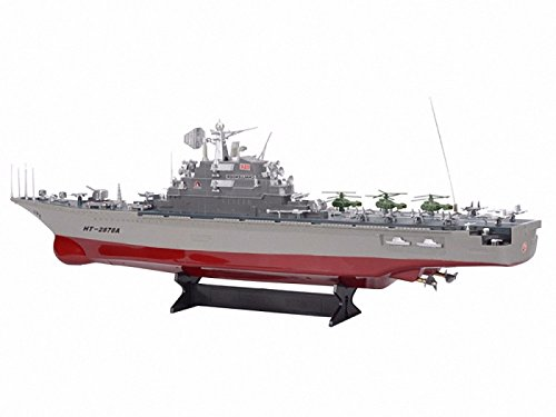 4CH Large aircraft carrier RC boat Electric toys remote control boat model  spaceship Germany Battleship Simulation HT3827a