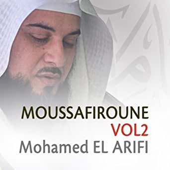 MOHAMED MP3 TÉLÉCHARGER AL ARIFI