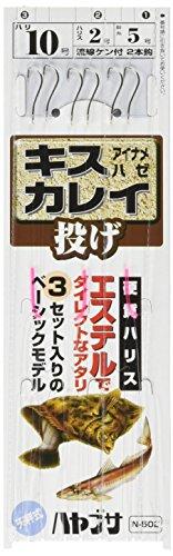 ハヤブサ(HAYABUSA) Nー502 投げキス・カレイ 天秤式 ベーシック2本鈎の商品画像