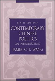 Book Contemporary Chinese Politics: An Introduction by James C.F. Wang (1998-10-06)